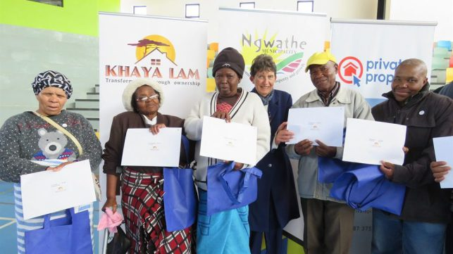 The Khaya Lam Initiative