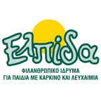 Elpida Foundation